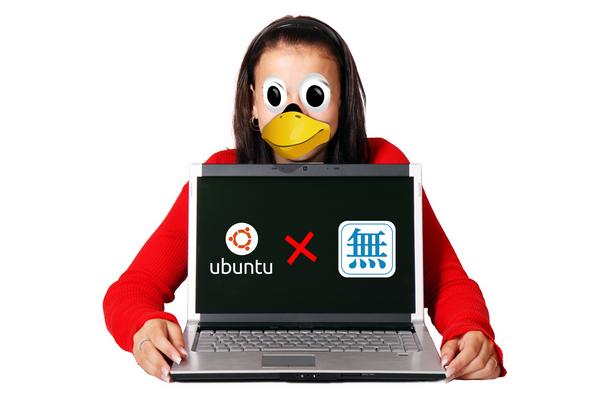 Ubuntu 16.04 的嘸蝦米輸入法(使用 Fcitx)